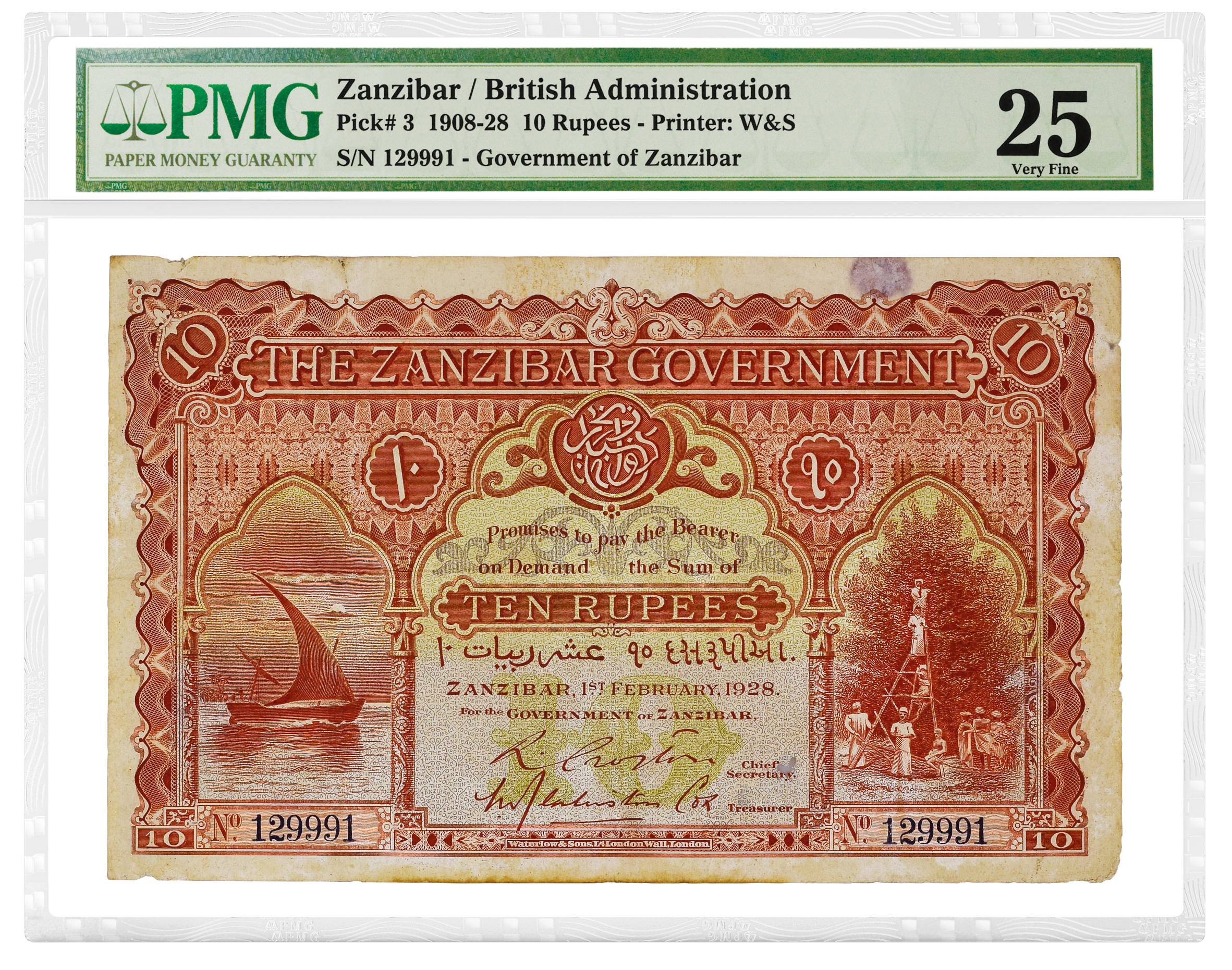 main image for Spink to Sell More Than 200 PMG-certified Notes  from the Ibrahim Salem Collection Part 2