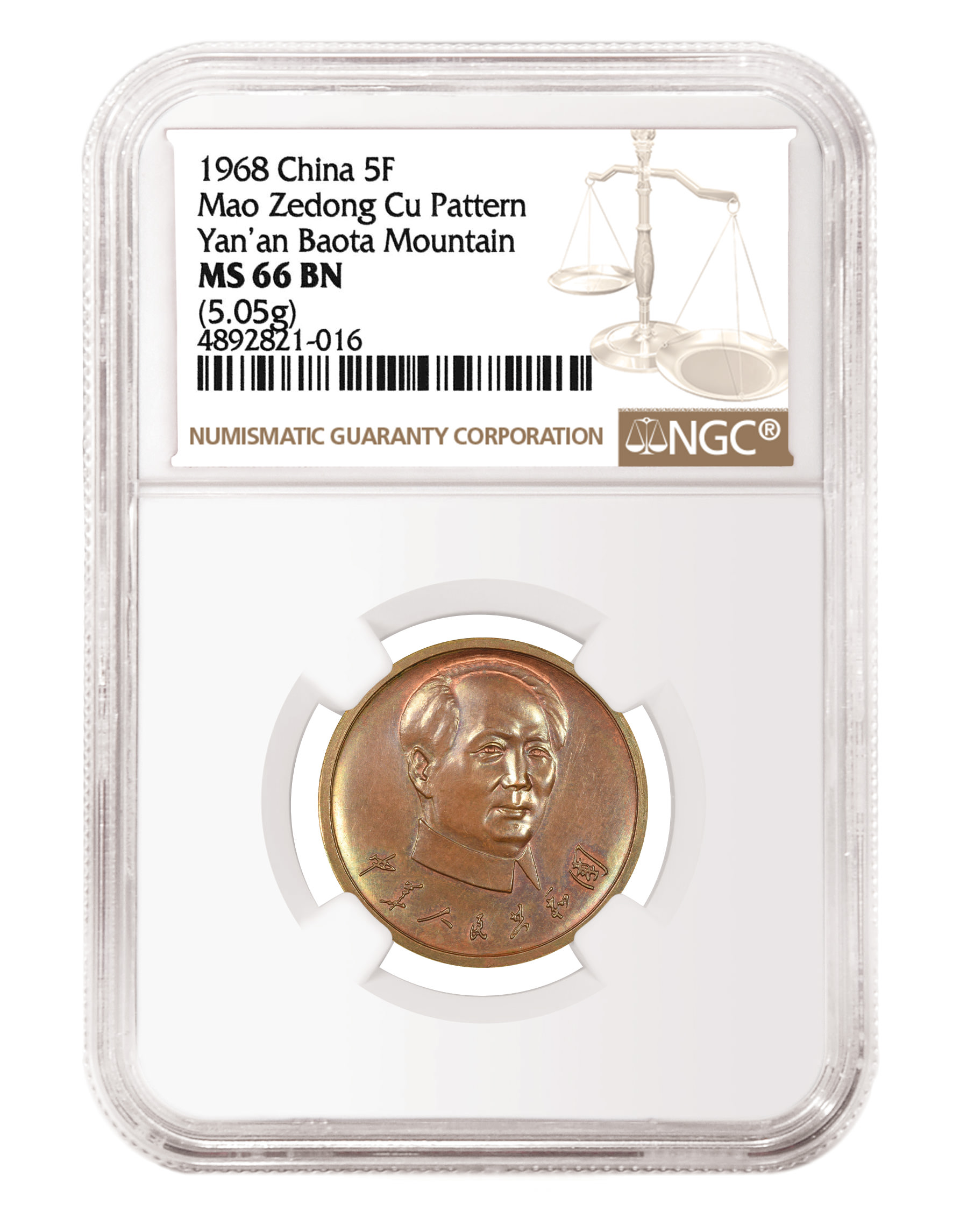 main image for NGC Grades Important Collection of Chinese Patterns Featuring Mao Zedong
