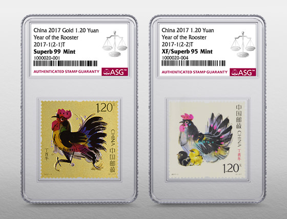 main image for PRESS RELEASE: CCG Launches Authenticated Stamp Guaranty (ASG)