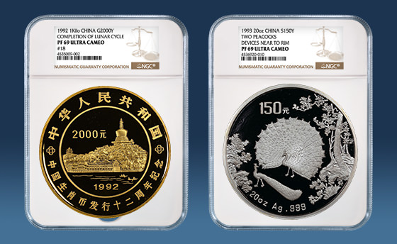 main image for PRESS RELEASE: NGC Certifies Hercules Collection of  Modern Chinese Coins