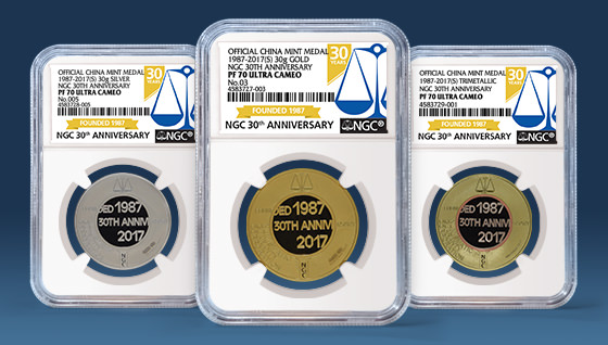 main image for PRESS RELEASE: Shanghai Mint Strikes Medals for NGC's 30th Anniversary