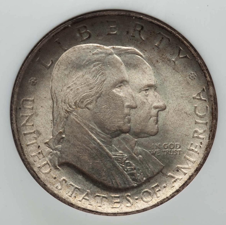 1926 Sesquicentennial Half Dollar