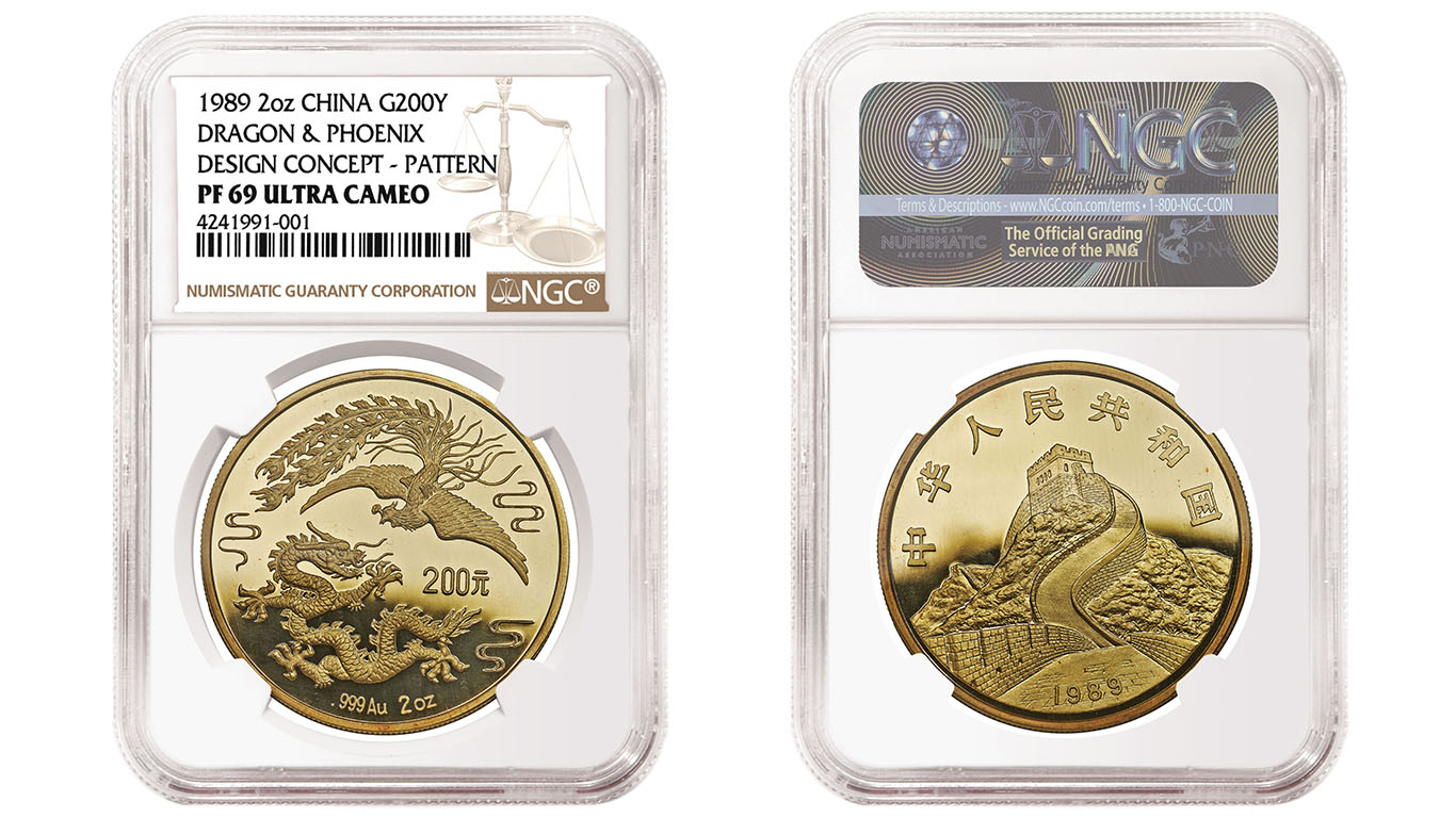 thumbnail image for PRESS RELEASE: NGC-graded Modern Chinese Coin Tops  Heritage Auctions' Sale in Hong Kong