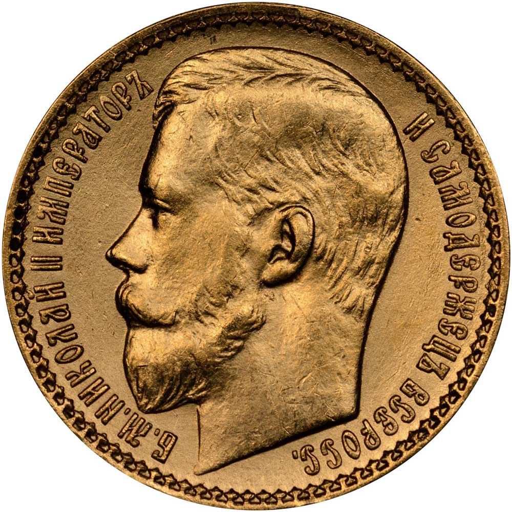 main image for PRESS RELEASE: NGC Helps Collectors and Dealers Identify Top World Counterfeits