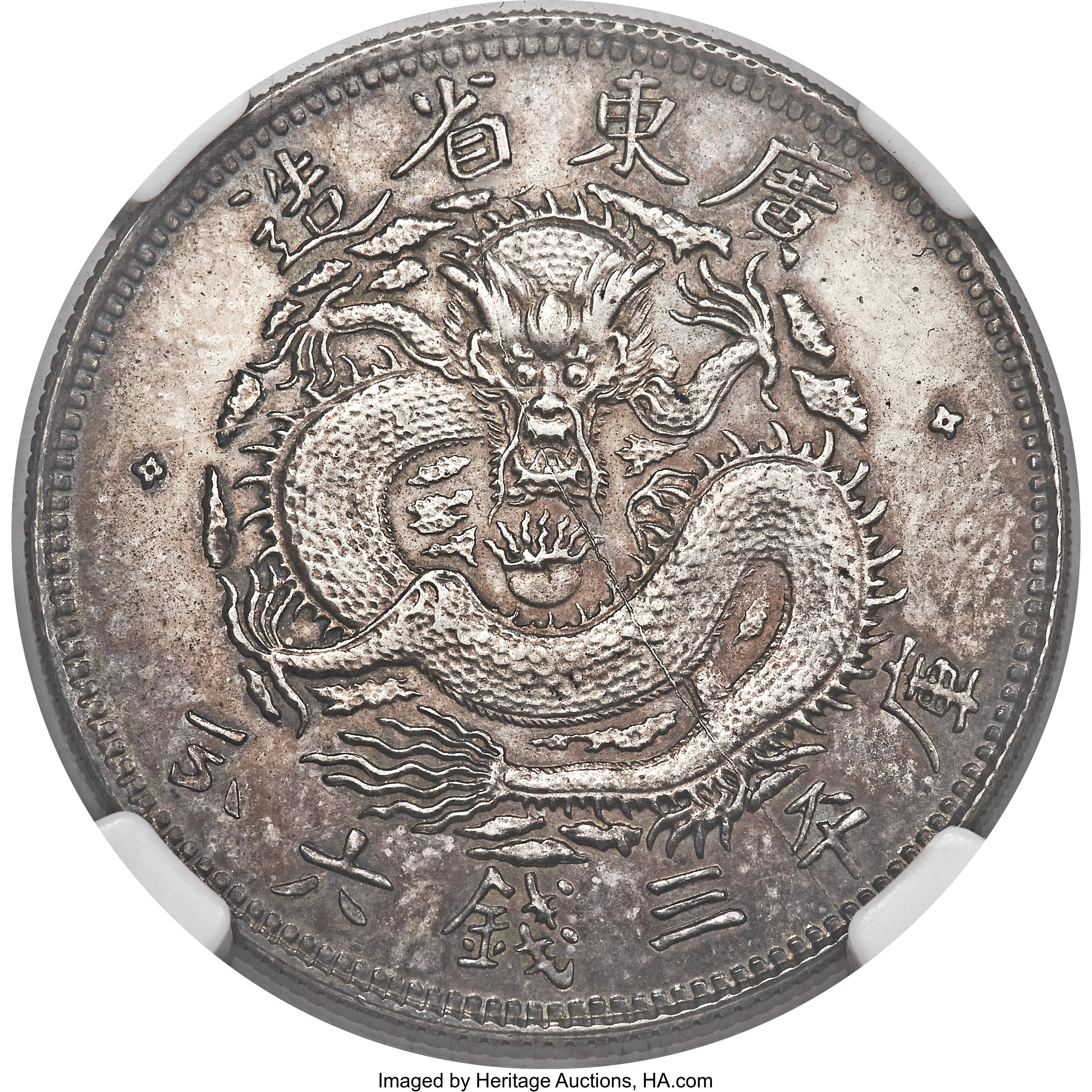 thumbnail image for Vintage Chinese Pattern Coins, Currency Highlight Heritage Auctions' HKINF Offerings Dec. 6-7