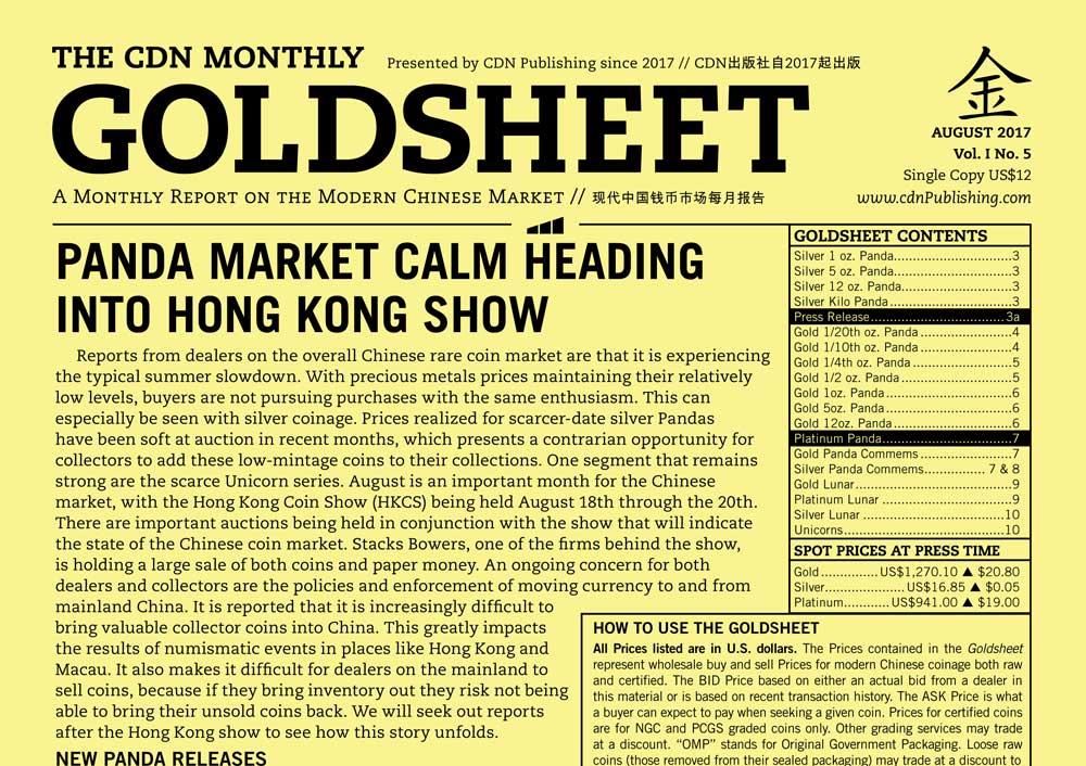 main image for GOLDSHEET: PANDA MARKET CALM HEADING INTO HONG KONG SHOW