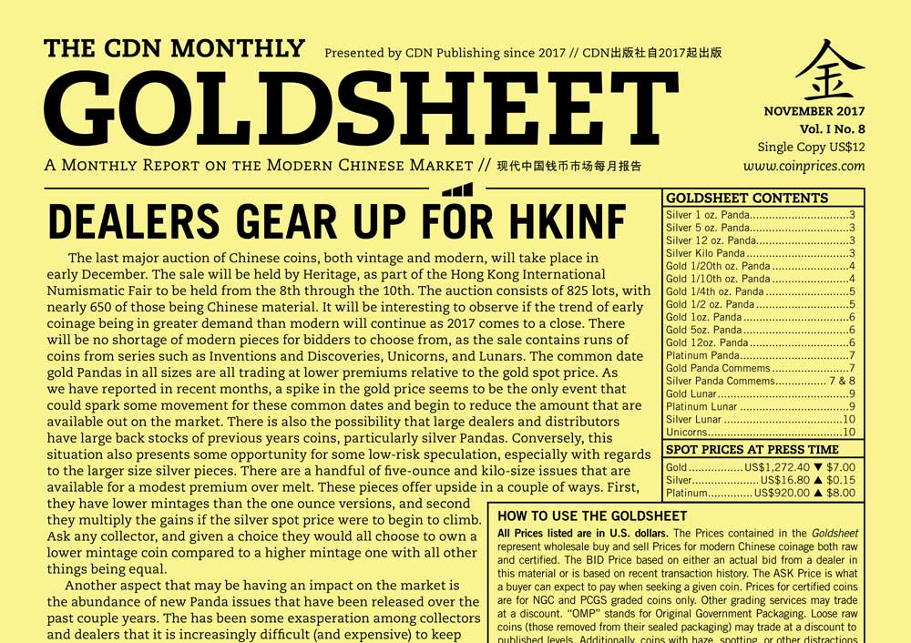 main image for GOLDSHEET: DEALERS GEAR UP FOR HKINF