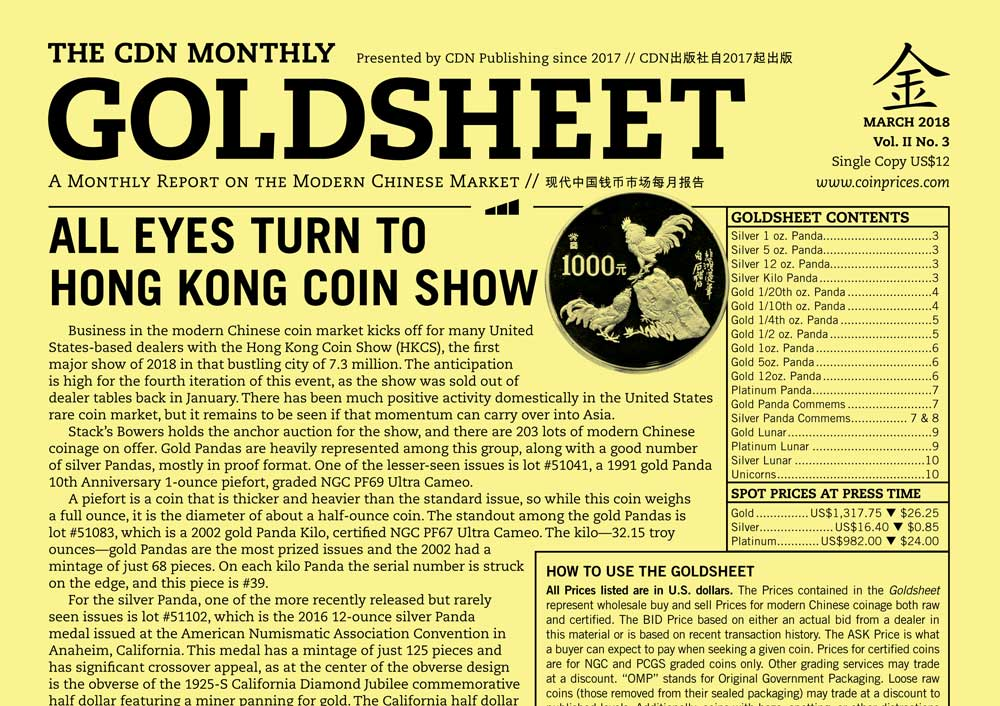 main image for GOLDSHEET: ALL EYES TURN TO HONG KONG COIN SHOW
