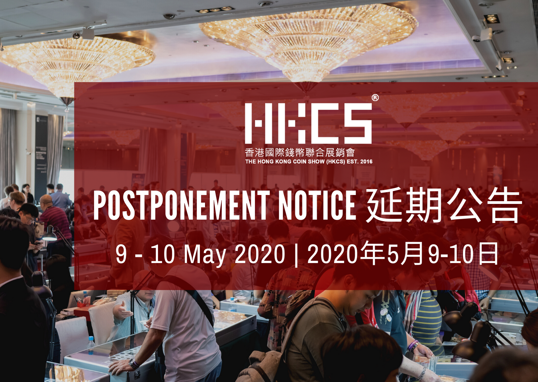 enlarged image for Hong Kong Coin Show Postponed Due to Coronavirus Concerns