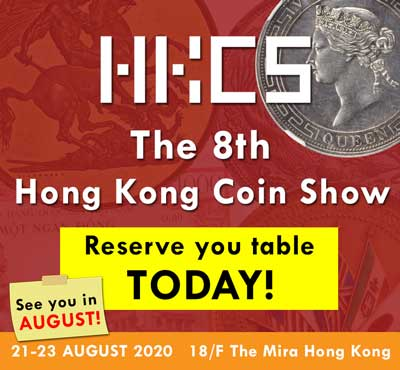 thumbnail image for Rescheduled Hong Kong Coin Show for May Now Canceled Due to Coronavirus