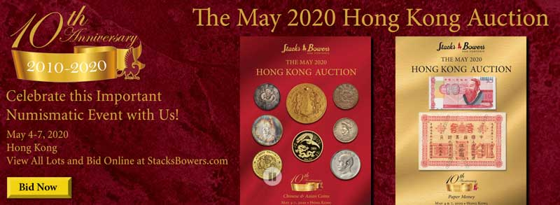 main image for Highlights from the May 2020 Stack's Bowers and Ponterio Hong Kong Coin and Paper Money Auction