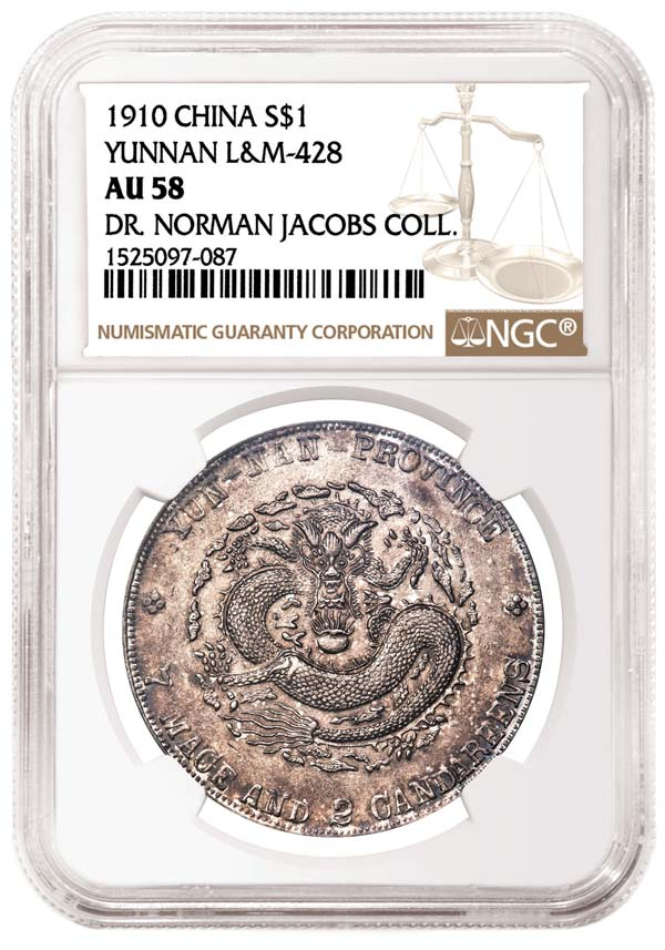 enlarged image for NGC-certified 'Spring Dollar' Realizes $660,000 at Heritage Sale