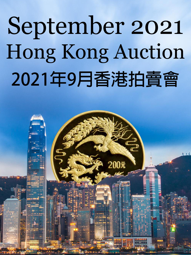Event image for Stacks Bowers September 2021 Hong Kong Auction