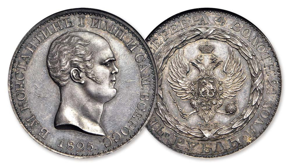 thumbnail image for Stack's Bowers to Offer the World's Most Expensive Non-US Coin