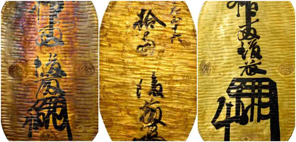 thumbnail image for The Stack's Bowers and Ponterio April Hong Kong Auction to Feature an  Outstanding Array of Samurai-Era Gold Plate Money from Feudal Japan