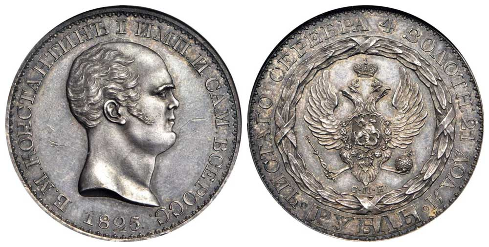 "thumbnail image for Rarity Once Crowned ""the World's Most Expensive Non-U.S. Coin"" Displays Continued Strength in the Market at Stack's Bowers and Ponterio's Sale of The Pinnacle Collection"