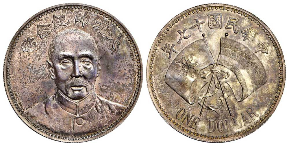 thumbnail image for Stack's Bowers and Ponterio's Sale of The Pinnacle Collection Sends Shockwaves through the Numismatic Marketplace