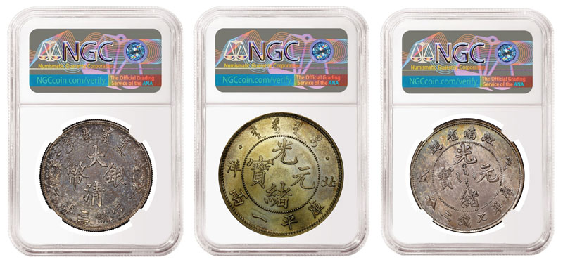 thumbnail image for Two NGC-graded Vintage Chinese Coins Pedigreed to the NC Collection Realize Over $1 Million Each