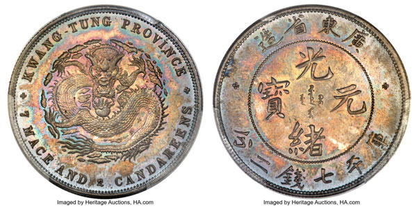 thumbnail image for Amazing Pattern Coin Estimated To Sell for $250,000+