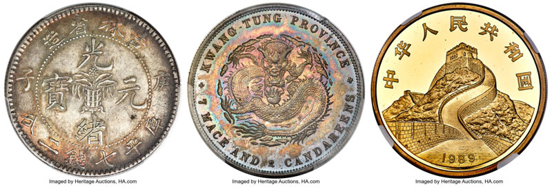 thumbnail image for Market for Contemporary Chinese Coins Gaining on Century-Old Counterparts at Heritage Auctions' HKINF Event