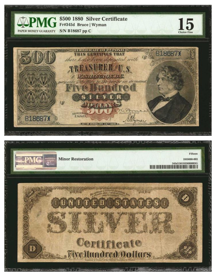 thumbnail image for U.S. Currency Rarities Presented in the Stack's Bowers Galleries Official Auction for the  ANA World's Fair of Money in August