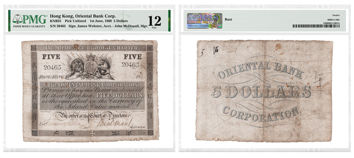thumbnail image for Historic Hong Kong Banknote Certified by PMG Realizes Over $200,000