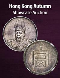 Heritage Hong Kong Autumn World Coins Showcase Auction