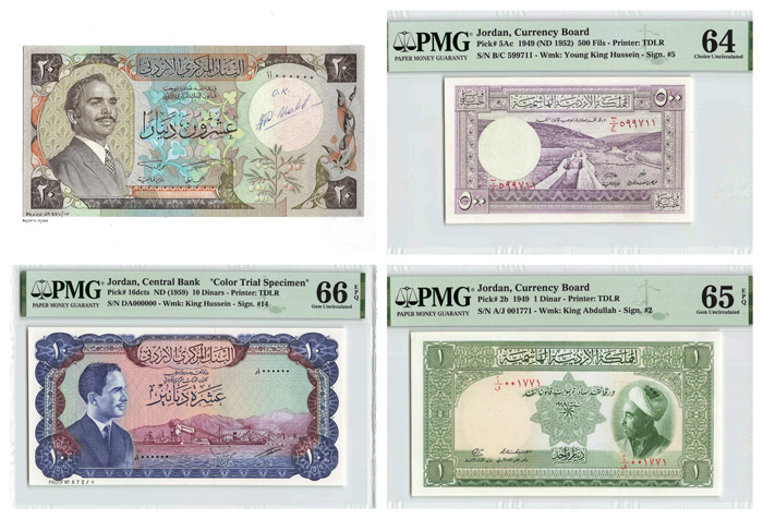 thumbnail image for World Banknote Auctions presents the Raqmu Collection of Jordan